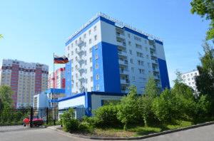 Компания Приволжский институт повышения квалификации ФНС России фото 2