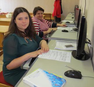 Компания Учебно-методический центр ФОПОО фото 1