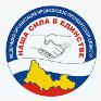Учебно-методический центр ФОПОО