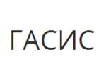 "ЦДПО ""ГАСИС"""