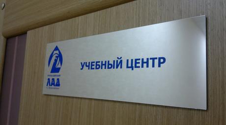"""Компания ГК """"Лад"""" фото 3"""