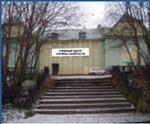 Учебный центр службы занятости населения Мурманской области