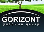 Gorizont
