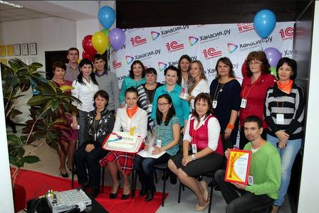 Компания Учебный центр «Хакасия.ру» фото 2