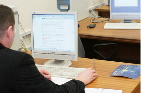 Компания Институт ИТ и Бизнес-администрирования фото 4