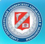 Смоленский институт экономики