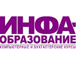 ИНФА-Образование НОЧУ НПЦ