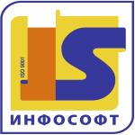 ИнфоСофт