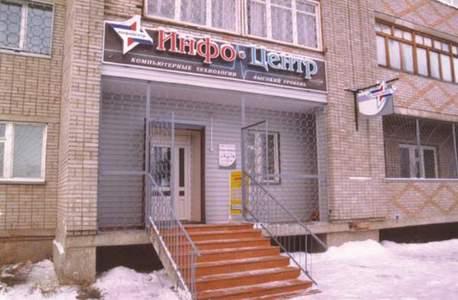"""Компания Учебный центр """"ОРИОН"""" фото 1"""