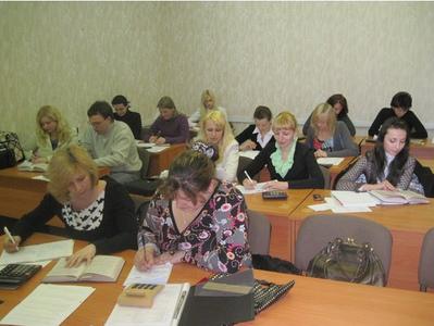 Компания Институт Бизнес-Технологий (Первомайская) фото 2