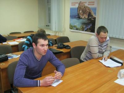 Компания Институт Бизнес-Технологий (Первомайская) фото 3
