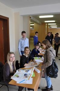 Компания Московский государственный университет леса фото 1