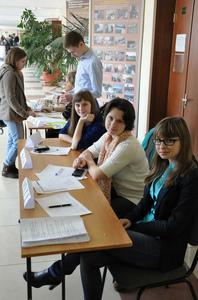 Компания Московский государственный университет леса фото 2
