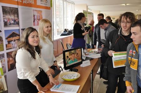 Компания Московский государственный университет леса фото 3