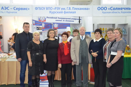 Компания Экономический Университет имени Г.В. Плеханова фото 3