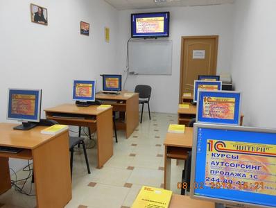 """Компания УЦ """"Интерн"""" фото 1"""