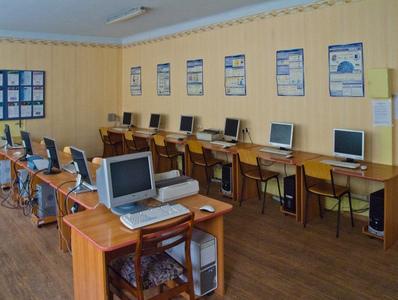 Компания Институт повышения квалификации и переподготовки кадров фото 3