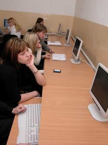 Компания Информационные системы в управлении фото 1