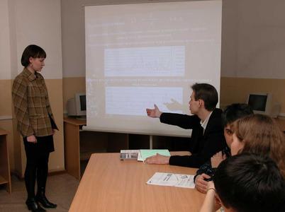 Компания Информационные системы в управлении фото 4