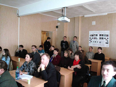 Компания Информационные системы в управлении фото 5