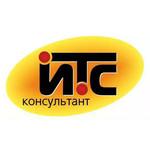"""Компания """"ИТС Консультант"""""""