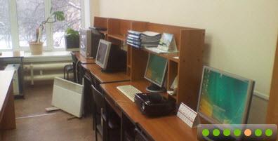 Компания Институт управления и профессиональной подготовки руководителей фото 2