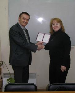 Компания Институт управления и профессиональной подготовки руководителей фото 5