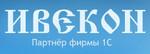 Фирма «Ивекон»