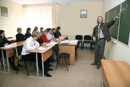 Компания Кадровый Центр - ТРУД фото 2