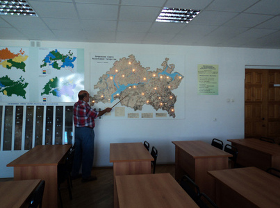 Компания Татарский институт переподготовки кадров агробизнеса фото 4