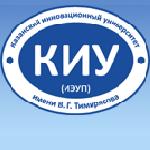 Казанский инновационный университет имени В.Г. Тимирясова(ИЭУП) Бугульминский филиал