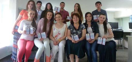 Компания Кабардино-Балкарский государственный университет Центр Сертифицированного Обучения 1С фото 1