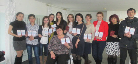 Компания Кабардино-Балкарский государственный университет Центр Сертифицированного Обучения 1С фото 5