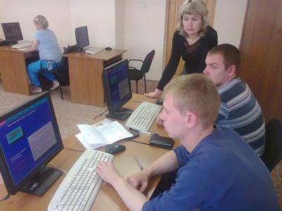 Компания Красноярский центр профессиональной ориентации и психологической поддержки населения фото 2