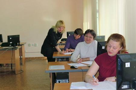 Компания Красноярский центр профессиональной ориентации и психологической поддержки населения фото 4