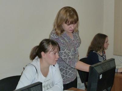 Компания Красноярский центр профессиональной ориентации и психологической поддержки населения фото 5