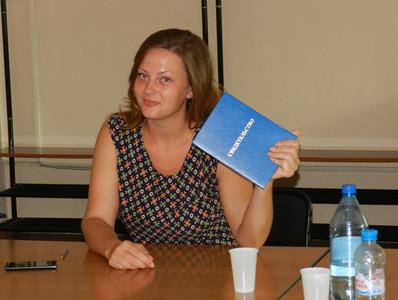 Компания Красноярский центр профессиональной ориентации и психологической поддержки населения фото 7