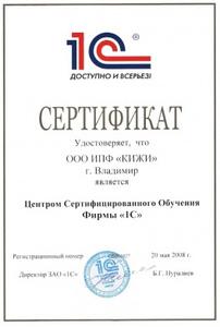 """Компания УЦ """"КИЖИ"""" фото 6"""