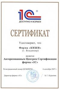 """Компания УЦ """"КИЖИ"""" фото 7"""