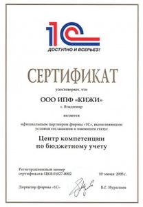 """Компания УЦ """"КИЖИ"""" фото 8"""