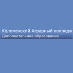 Коломенский аграрный коледж