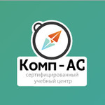 """Учебный центр """"Комп-АС"""""""