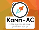 Комп-АС