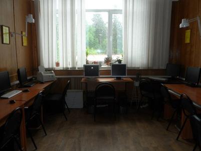 Компания Комп-АС фото 2