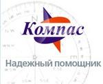 КомпасПлюс