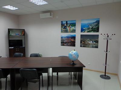 Компания Учебный центр «Эксперт» фото 2