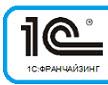 ИП Кутний Алексей Николаевич