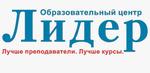 """Образовательный центр """"Лидер"""""""