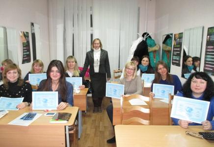 """Компания Образовательный центр """"Лидер"""" фото 2"""