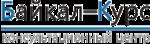 Байкал-Курс
